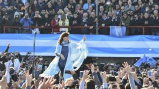 Former Argentine President Cristina Fernandez de Kirchner gives a speech during the presentation of the Frente de Unidad Ciudadana (Front of Citizens Unity) political coalition, at the Julio Grondona Stadium, in Sarandi, Buenos Aires province, Argentina, 20 June 2017.