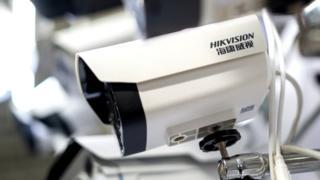 Kamera ya Hikvision