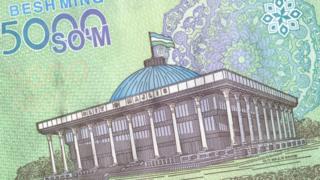 Detail of an Uzbekistan 5,000 som note