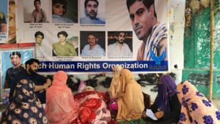 پاکستان، کراچی مسنگ پرسن