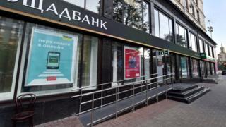 Атаки, подобные случившейся, могут полностью парализовать банковскую систему