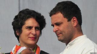 प्रियंका और राहुल