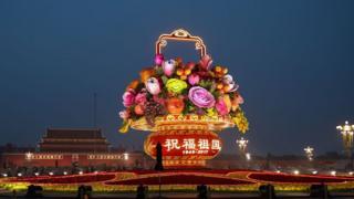 十九大前 中國當局如何激發民眾「愛國熱情」?