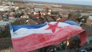 Југословенска тробојка