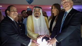 Трамп на открытии центра по противодействию экстремизму