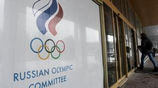کمیته بین المللی المپیک اعلام کرده که نتیجه آزمایش دوپینگ بقیه ورزشکاران روس در المپیک زمستانی منفی بوده