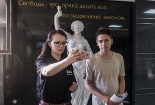 Даниил Маркин в суде