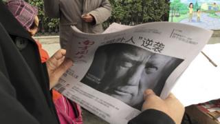 Трамп в газете