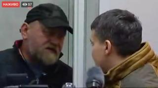 Володимир Рубан та Надія Савченко спілкуються в залі суду під час обрання запобіжного заходу