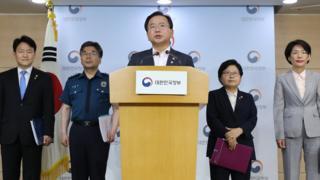 불법촬영 근절 대책 발표하는 김부겸 행정안전부 장관