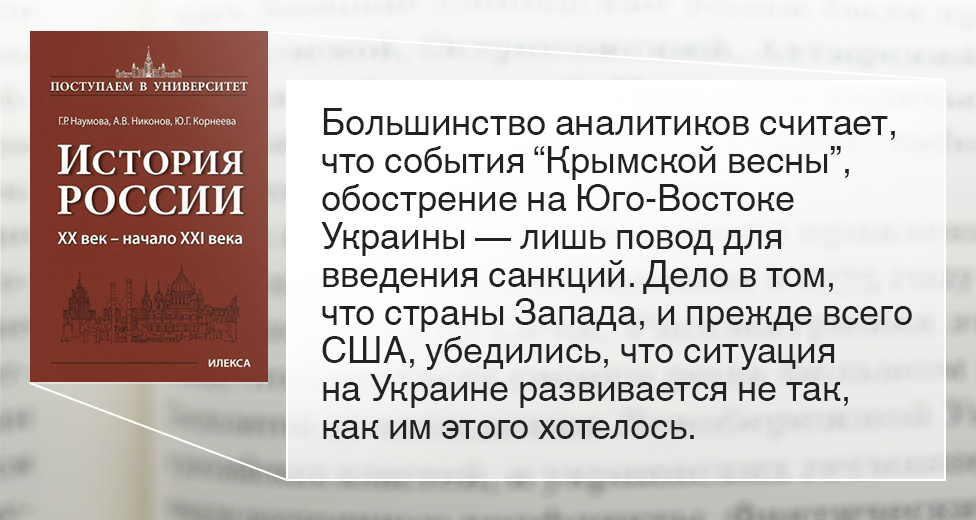 Г.Р. Наумова, А.В. Новиков, Ю.Г. Корнеева. История России XX век - начало XXI века.