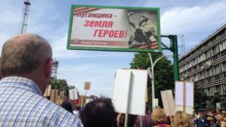 9 травня в Луганську