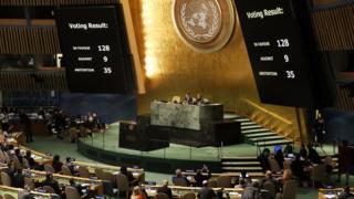 Asamblea General de la ONU.