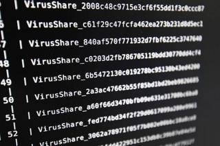 кібер-атака