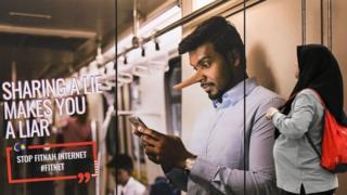 ફેક ન્યૂઝનાં જોખમો વિશે ચેતવણી આપતી મલયેશિયાની જાહેરાત