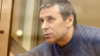 Ламонов