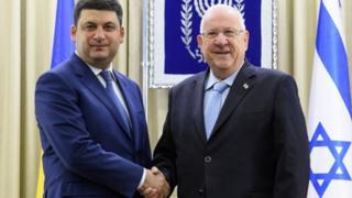 Володимир Гройсман і Реувен Рівлін