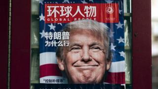 Imagen de Trump en la portada de una revista china.