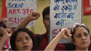জম্মু কাশ্মীর নিয়ে ভারত সরকারের সিদ্ধান্তে প্রতিবাদ