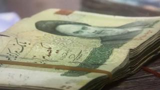 پول ایران