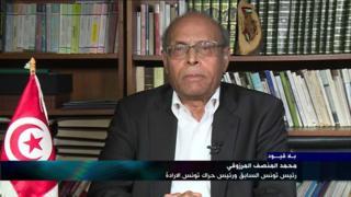 محمد المنصف المرزوقي الرئيس التونسي السابق