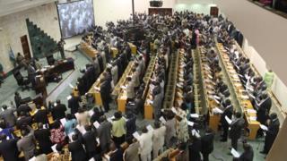 Güney Sudan parlamentosu