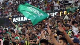 Pendukung sepak bola Arab Saudi