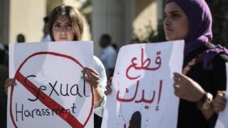 لافتات ضد التحرش