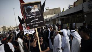 سكان في القطيف يتهمون الحكومة بالتمييز