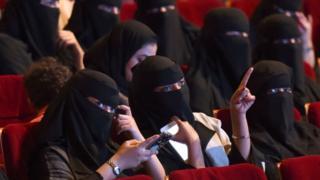 Женщины в Саудовской Аравии на фестивале короткометражек в октябре 2017