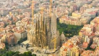 बार्सेलोना