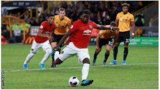 بول بوغبا في الملعب