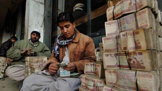 بازار ارز کابل