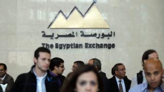 شعار البورصة المصرية