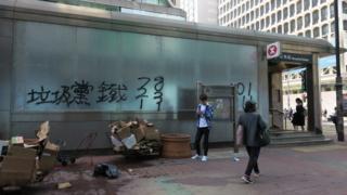 港铁旺角站D1出入口(3/1/2020)