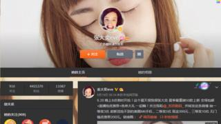 Screengrab of Zhang Dayi's weibo page