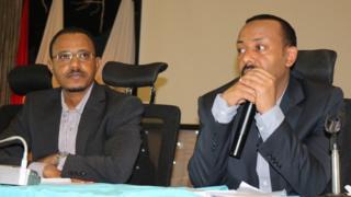 Lammaa Magarsaa fi Dr. Abiy Ahimad