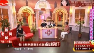 Screengrab of TV show