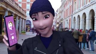 Амі Ямато