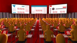 Graphic of anonymous people at computers in front of giant screens