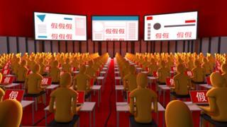 Graphique de personnes anonymes sur des ordinateurs devant des écrans géants