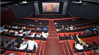 سینما گھر