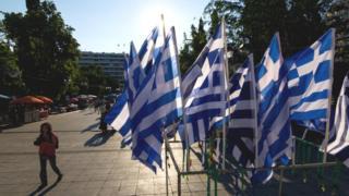 Греческие флаги