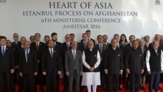हार्ट ऑफ एशिया सम्मेलन