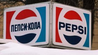 Logo de la marca Pepsi
