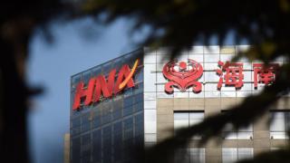 Sede de la compañía china HNA en Pekín.