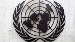 聯合國標誌
