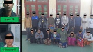 စစ်တွေမြို့နယ်က ဘာဆာရာကျေးရွာမှာ ဖမ်းမိခဲ့တဲ့ မွတ်ဆလင်များ