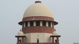भारतीय न्यायपालिका