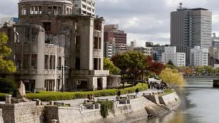 Esqueleto do Salão de Promoção Internacional, em Hiroshima
